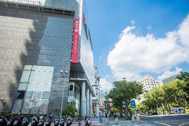 台北市天母商圈